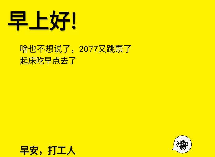 """探险家伊泽瑞尔_又双叒叕跳票的《赛博朋克2077》引起了一阵""""黄图""""热潮…-第20张图片-游戏摸鱼怪"""