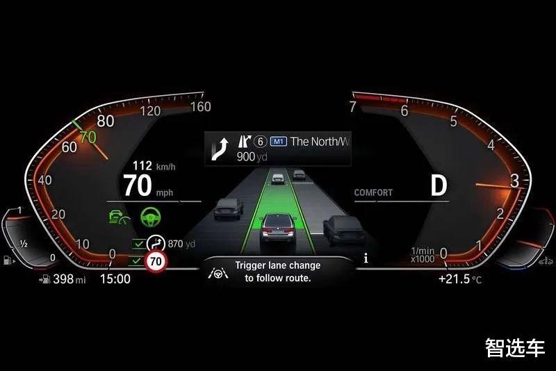 增加48V輕混系統,預計北京車展上市,新款寶馬5系快來瞭!-圖10