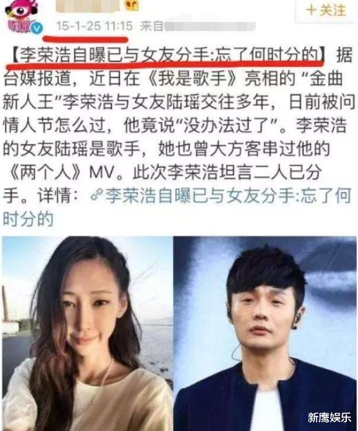 """楊丞琳的混亂情史,到底有多少男星拜倒在她的""""石榴裙""""下?-圖10"""