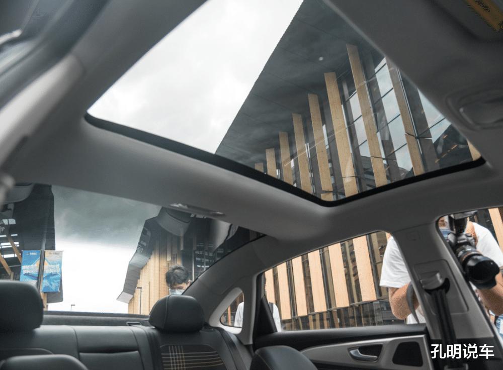 榮威新轎車9月將上市,預售11萬起!帶超大玻璃車頂-圖4