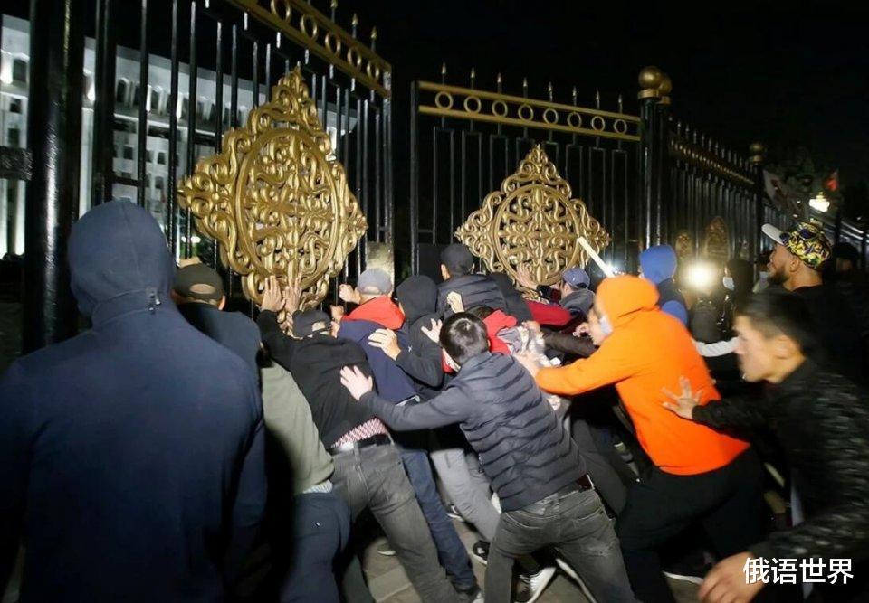 """吉爾吉斯爆發內亂,議會大樓被""""攻陷"""",誰是幕後推手?-圖2"""