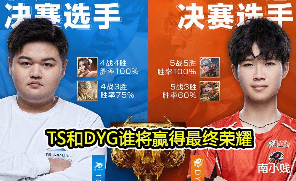 世冠總決賽嘉賓公佈,李九領銜解說席,Fly和央視主持加盟評論席-圖5