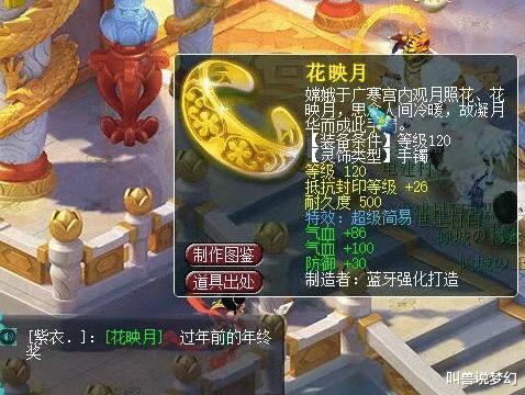 夢幻西遊:嘉年華懸念站曝光,16天後揭曉新資料片,鯊魚禮幣取消-圖4