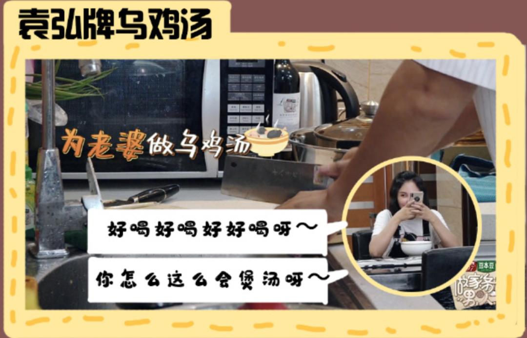 """二婚4年,張歆藝自曝""""婚變"""":我和袁弘,早就沒有愛瞭-圖4"""