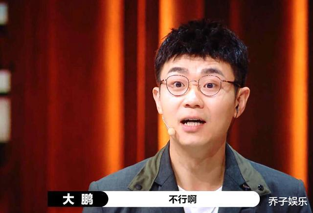 《演員請就位》:大鵬,求你別再襯托沙溢瞭-圖4