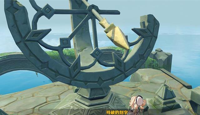 八仙過海各顯神通?這一幕在《原神》遊戲裡被玩傢演繹出來瞭-圖8
