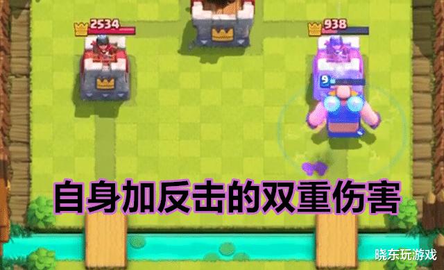 皇室戰爭:雷電巨人登場,有3大強勢點,或會提升氪令牌數量-圖3