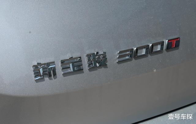 金九銀十購車,4款黃金動力的SUV,長安大眾上榜,最低7萬多-圖8