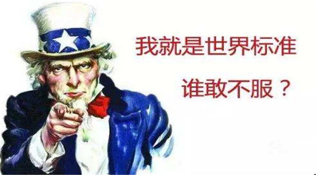 """中方的確""""違約瞭""""?蓬佩奧對華""""下達命令"""":立即履行合約!-圖3"""