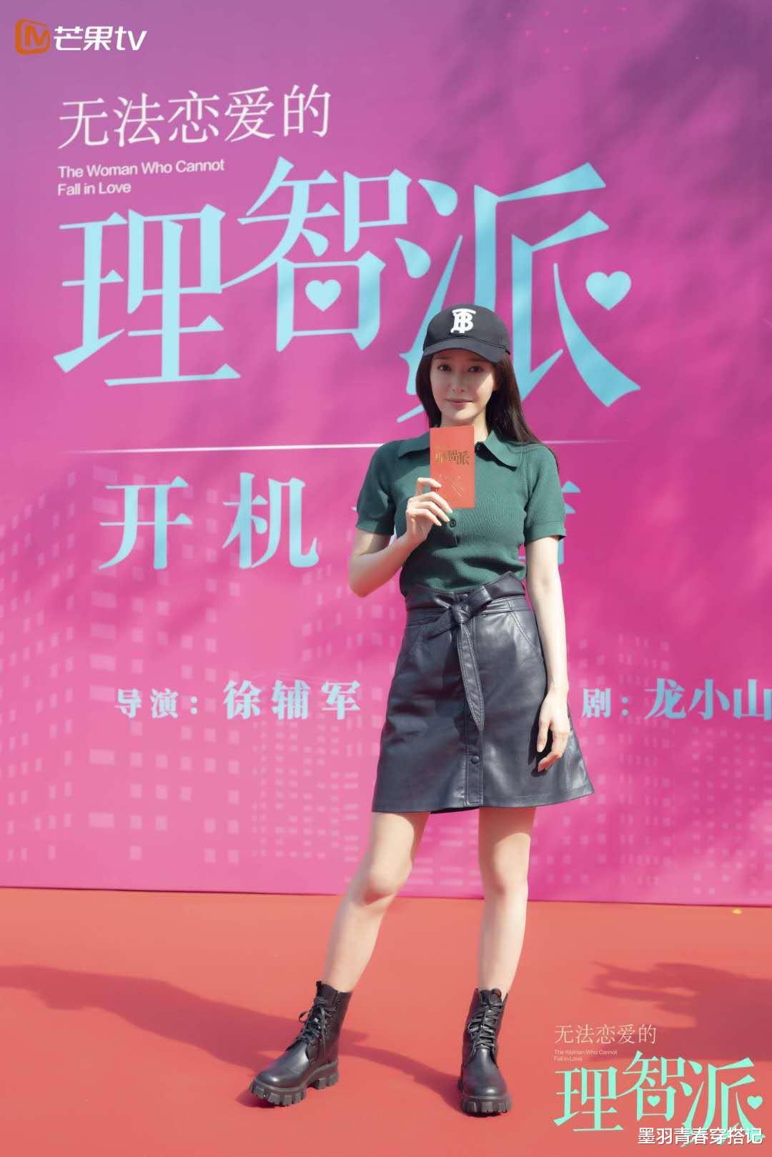 """41歲秦嵐吃瞭防腐劑,穿焦糖娃娃裙好年輕,""""沙漏""""身材太搶眼-圖9"""
