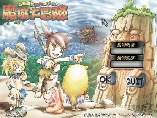 王者荣耀女英雄的裸身动态图_《石器时代》版本8.5魔域大冒险,最后的更新-第2张图片-游戏摸鱼怪