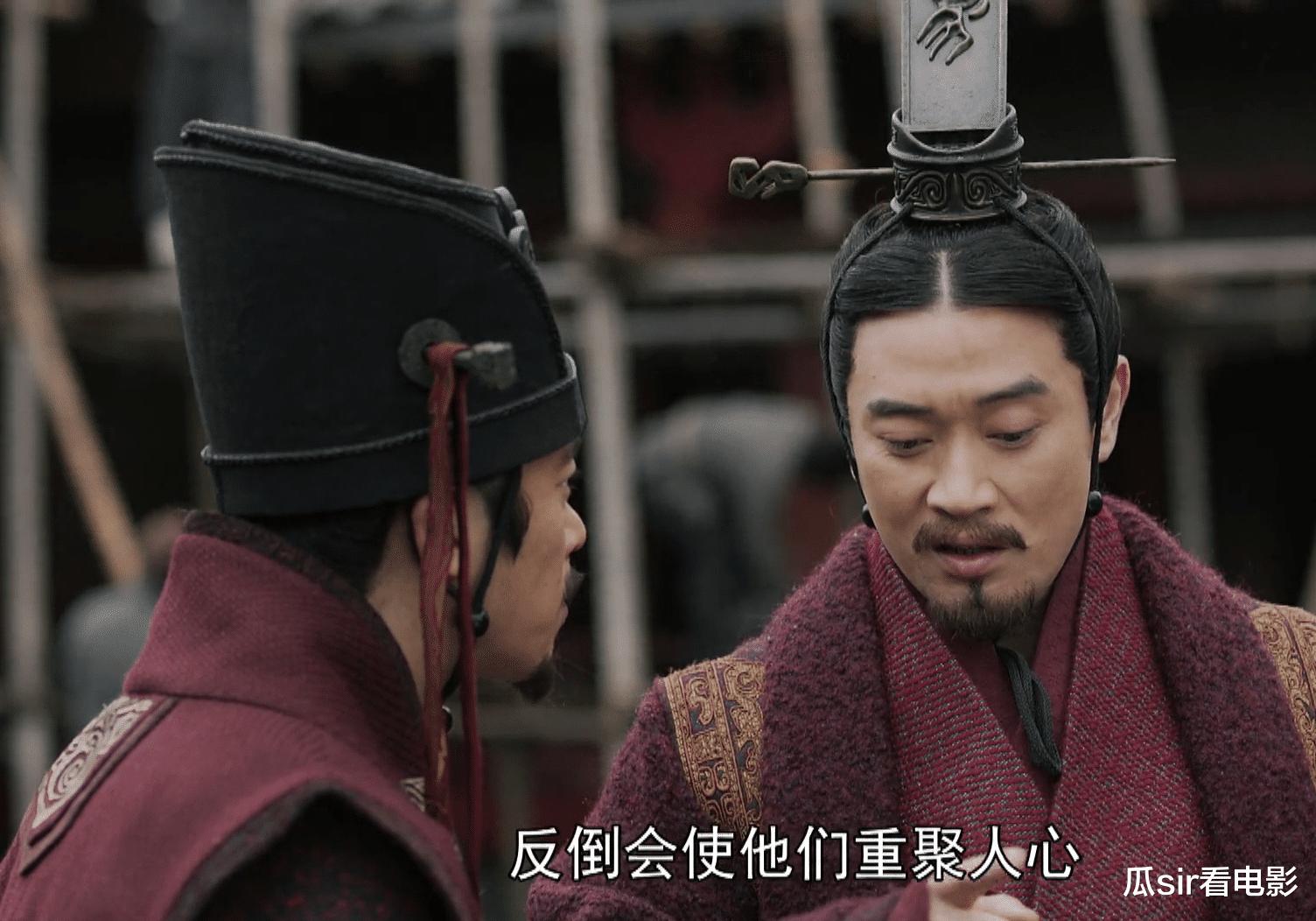 《大秦赋》什么操作?一部讲大秦的电视剧活生生逼出一群赵国粉丝