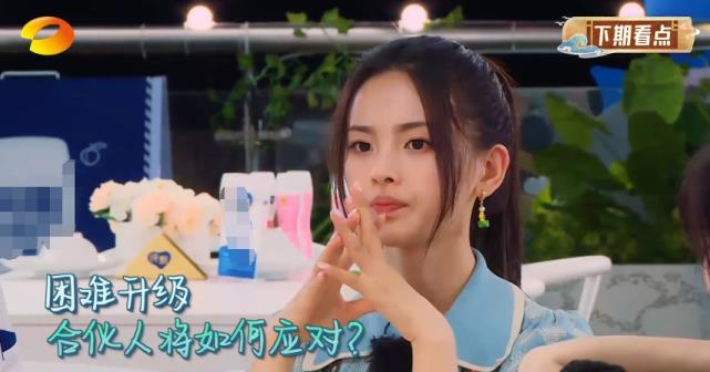 """同是來中餐廳,劉宇寧第一頓吃""""剩飯"""",看楊超越吃啥?真不敢相信-圖4"""