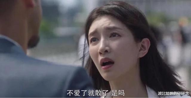 三十而已裡高海寧跟江疏影同框沒輸,TVB女演員的精英感哪裡來的-圖3