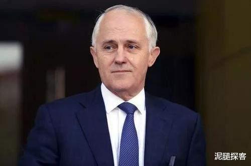 特恩佈爾:澳大利亞第29任總理,曾極度反華,現在忙什麼瞭?-圖4