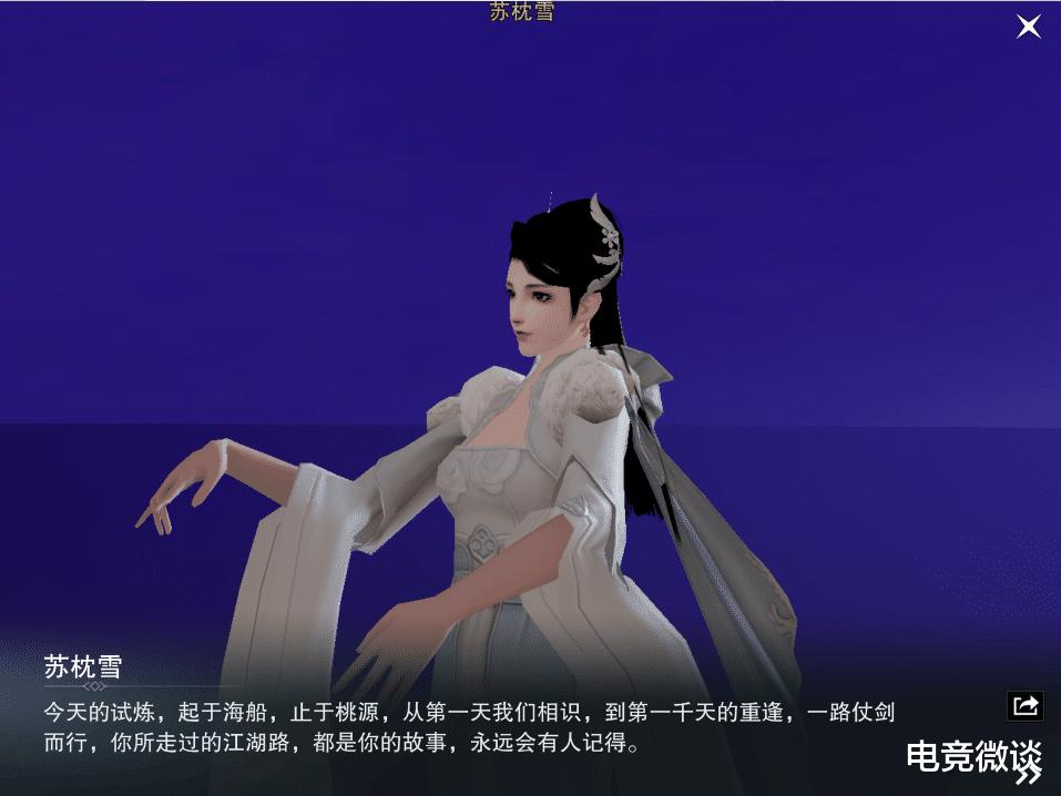 一梦江湖千梦节万人抓猪骑羊,跳楼偷瓜一气呵成,玩家:梦回当初插图(7)