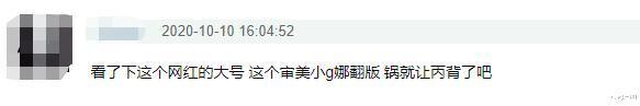 知名網紅自曝獲一線男星相約,吳亦凡嫌疑大?女方神似小G娜-圖5