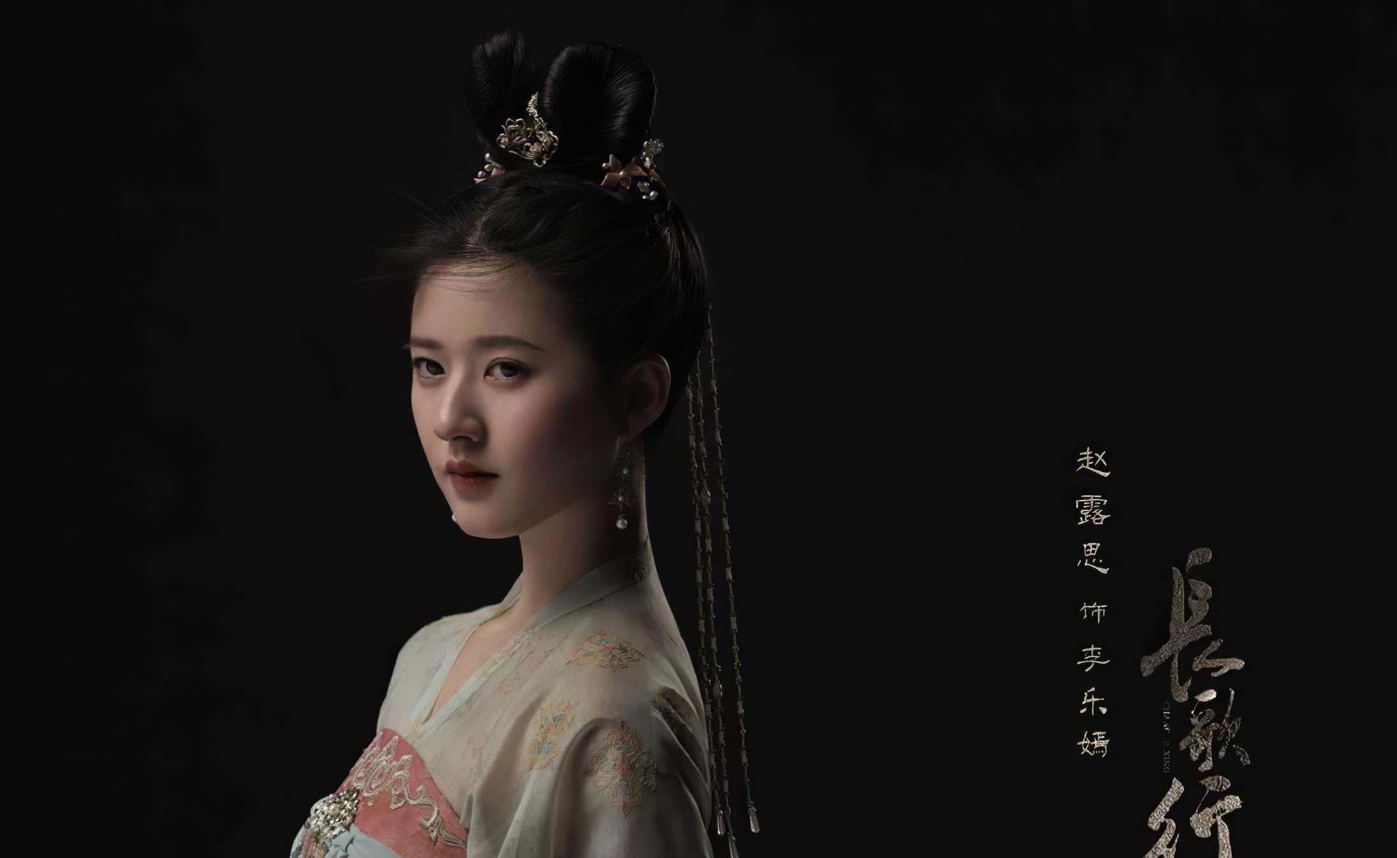 趙露思作為新劇女二,但人氣卻高於女主,官宣角色點贊量遠超熱巴-圖7