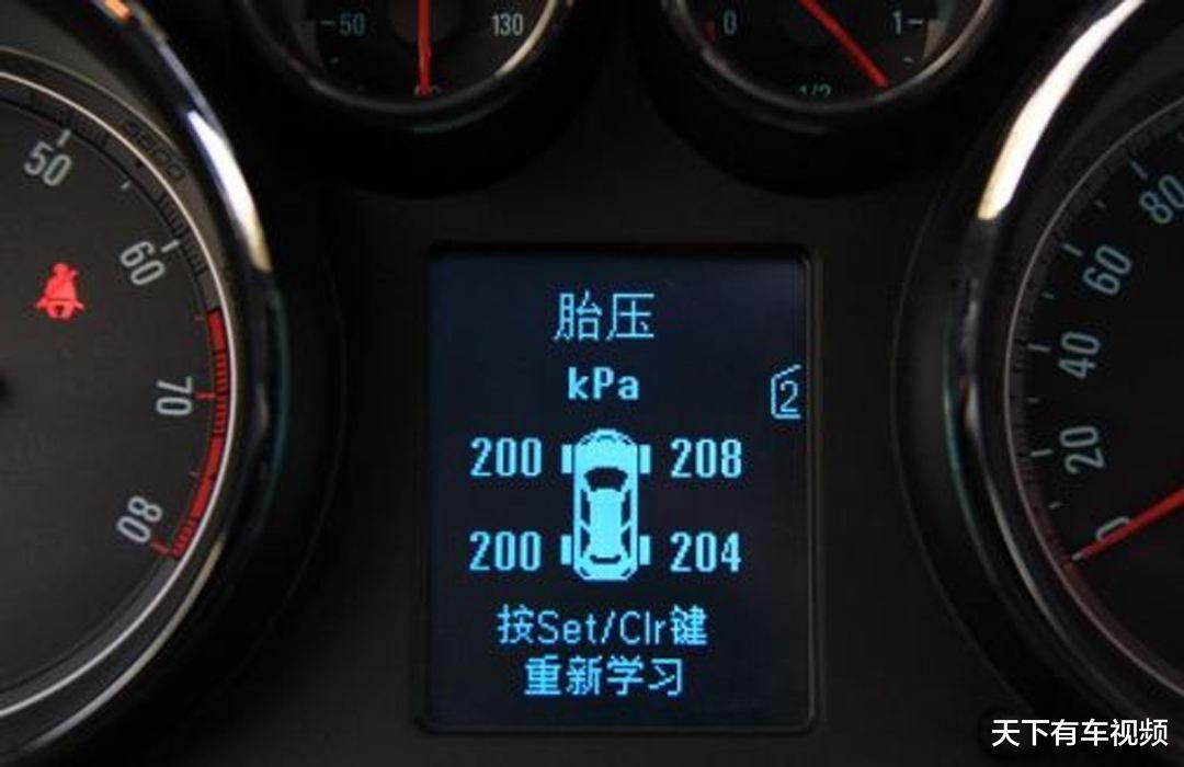 汽車上的三個配置,哪怕隻有兩個也證明你的車還不錯-圖3