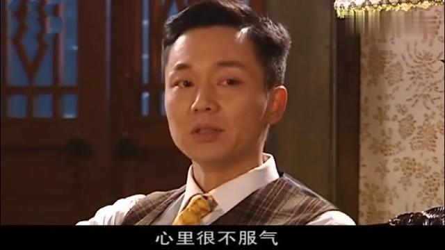 """《大染坊》""""總不如人""""趙東俊:沒有格局的男人,為何很難成大事?-圖5"""