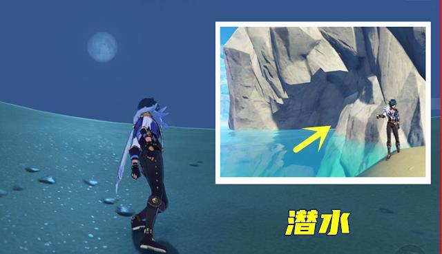 八仙過海各顯神通?這一幕在《原神》遊戲裡被玩傢演繹出來瞭-圖5