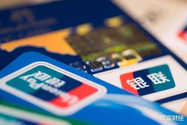 """信用卡""""新禁令""""來瞭,多傢銀行出手,有這些行為,趕緊""""停手""""-圖2"""