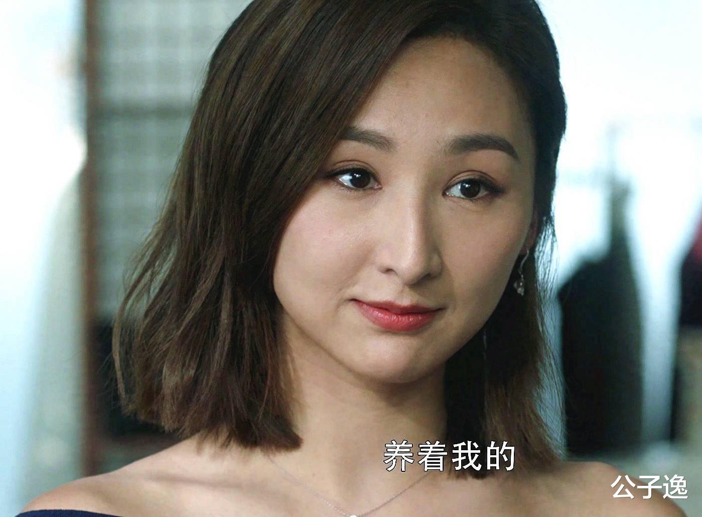 """""""23歲女孩餘額135萬"""",那個月薪三千的大齡剩女,仍在蹉跎青春-圖9"""