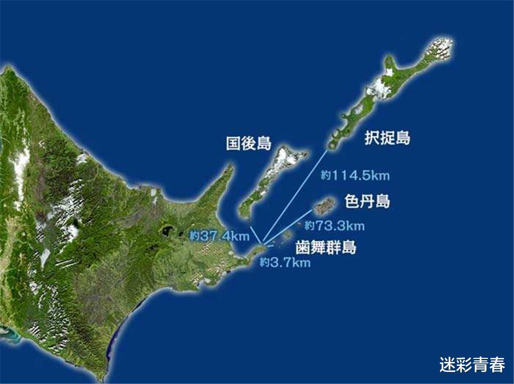 俄提出交還北方四島條件,安倍一直感到為難,菅義偉剛上任就迎來轉機-圖2
