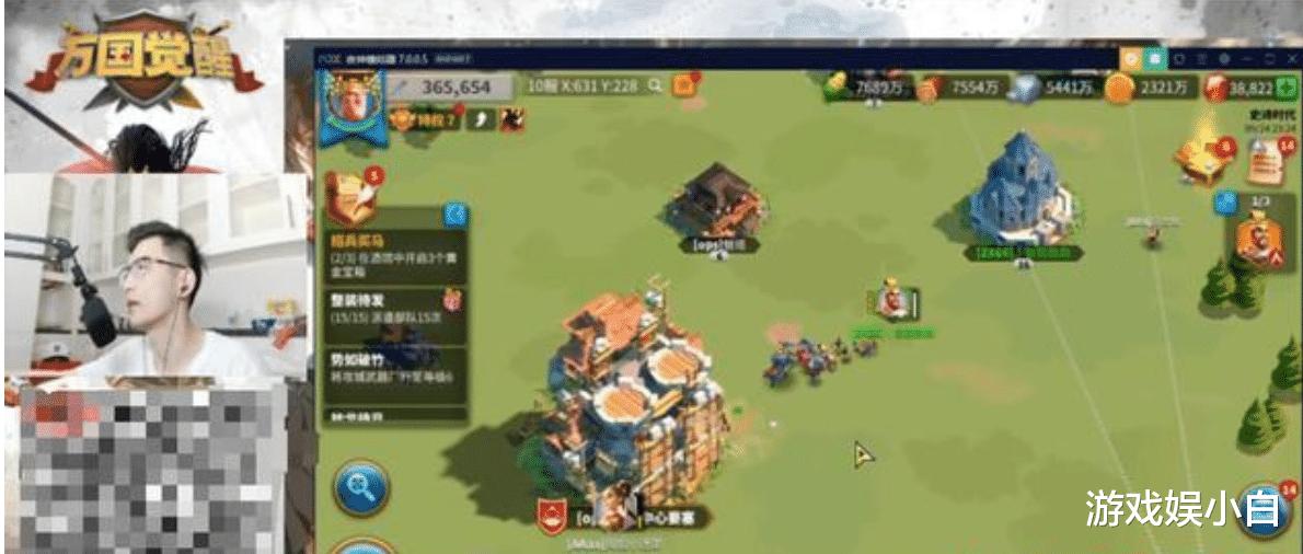 cf伤痛挤线工具_被网友打低分的游戏惊现绿茶外交术,智勋被周姐和呆妹欺负惨了!