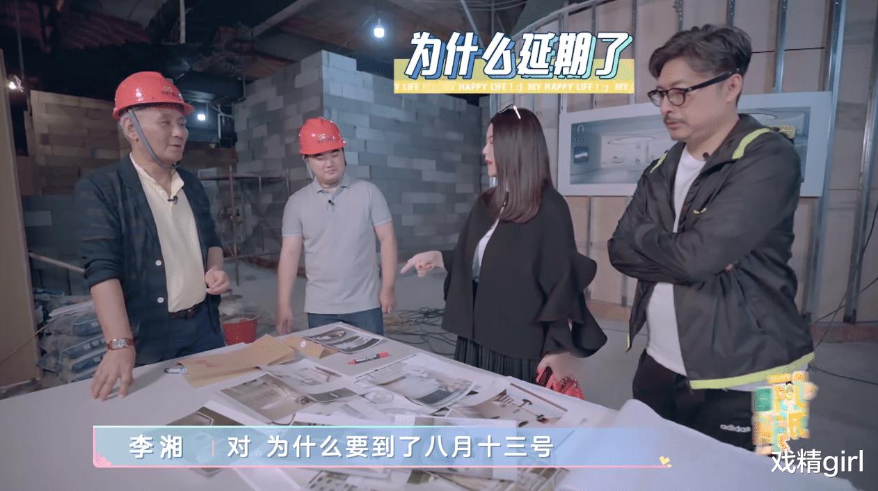 李湘投資的美容院延期開業,用手指著對方質問,施工方小心翼翼賠笑-圖7