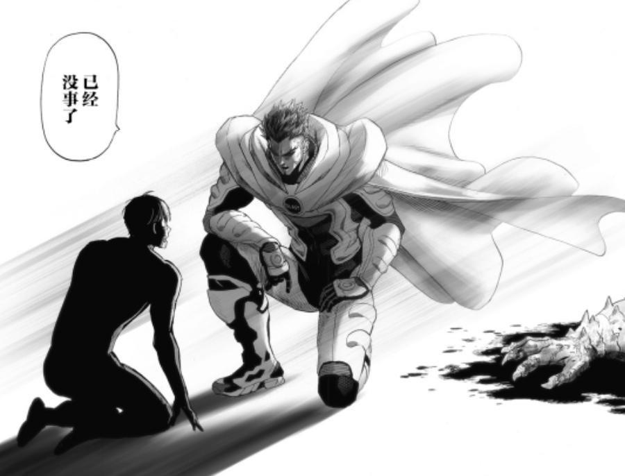 一拳超人179話:爆破就是KING?爆破被神秘人奪走瞭曾經的記憶?-圖3