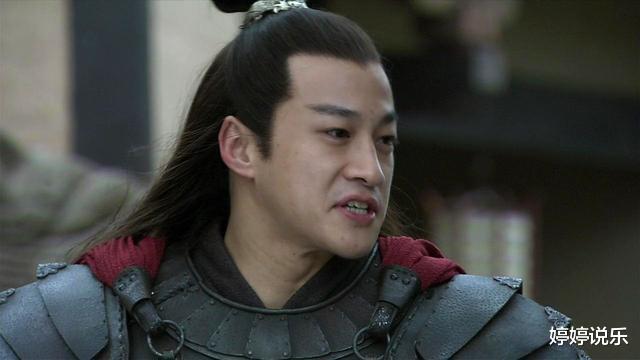 何潤東新劇開機,繼呂佈項羽後再演狠角色,四大美女他要霸占倆啦-圖3