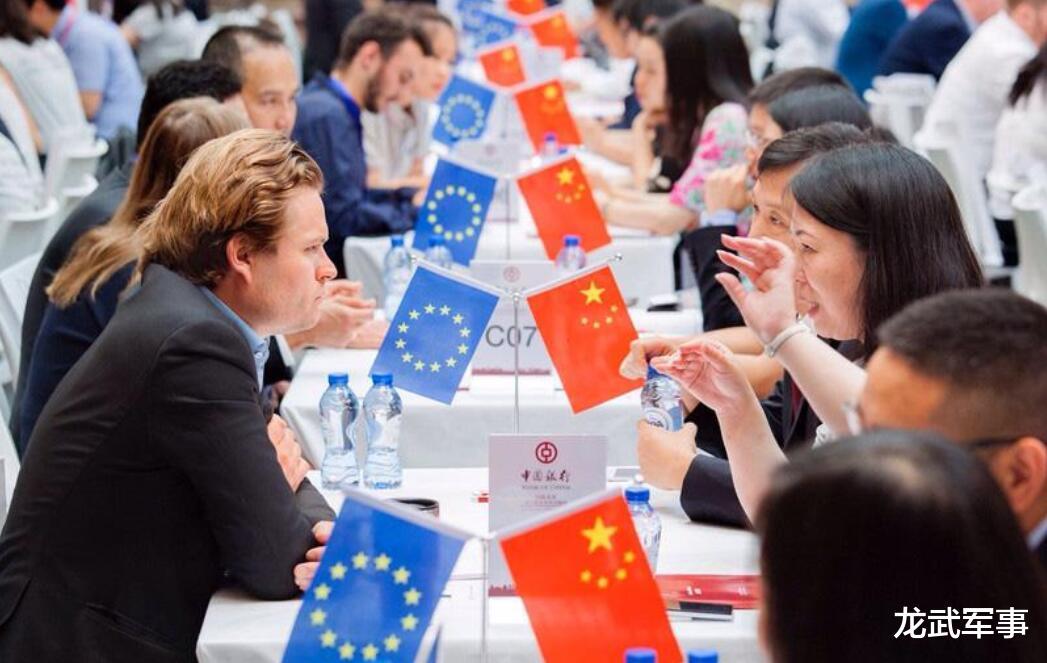 美國大選之際,歐盟將舉行一場重要活動,事關中國,信號強烈-圖3