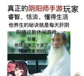 cf战场模式强化_阴阳师:史上最难升6星的式神鬼武达摩上线,签到8年值得拥有!