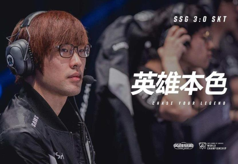 LCK没未来了!S10淘汰赛银河战舰Gen.G遭虐爆后,上野当场决裂插图(8)