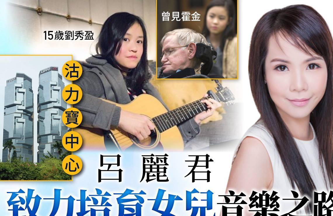 劉鑾雄18歲女兒現身菜市場,擺高難度動作拍照,趴水果箱上凹造型-圖5