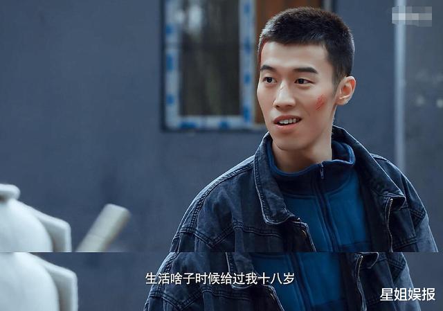 《風犬少年》的劉聞欽,曾是饒雪漫禦用男配書模,還是熱依紮前男友-圖3