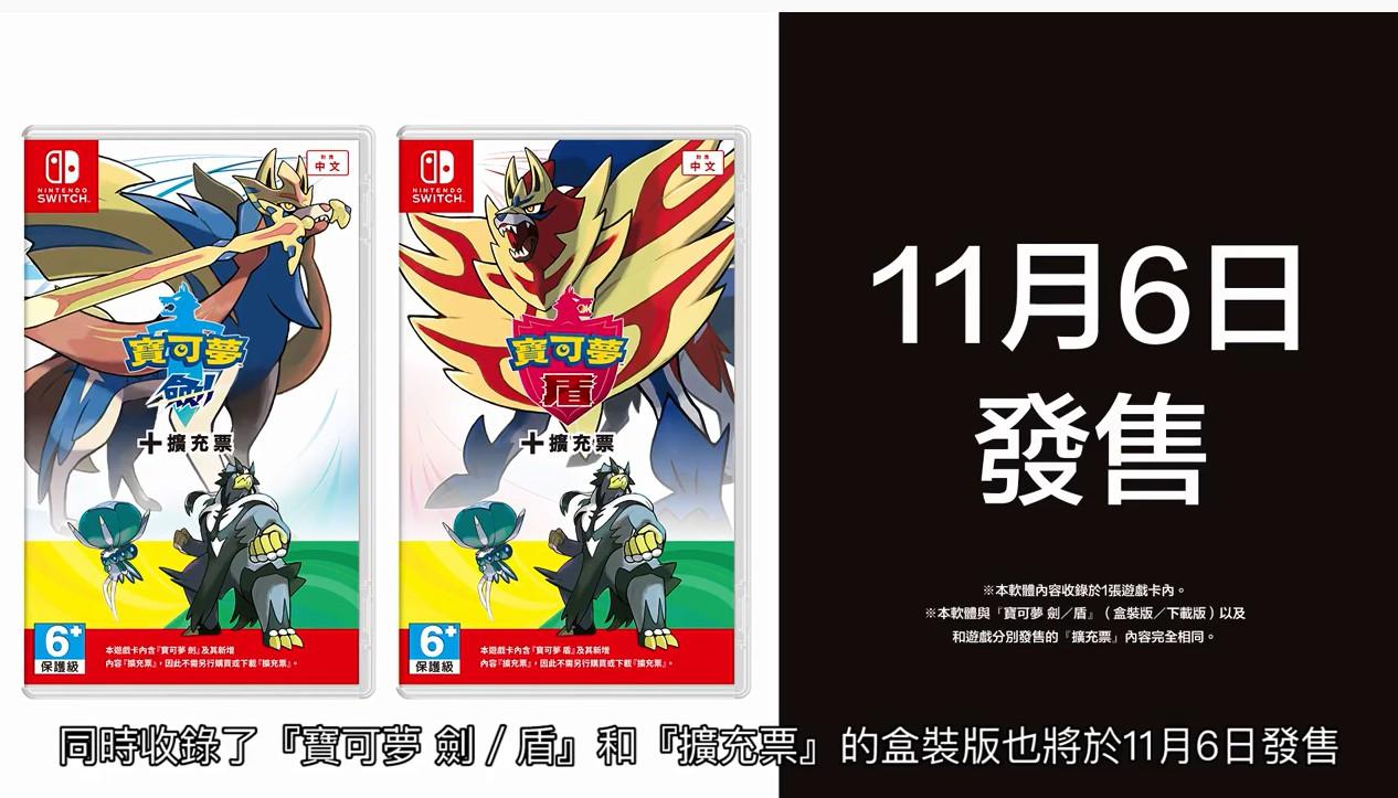 switch遊戲日報:皮克敏3試玩上架!怪物獵人崛起大波情報-圖3