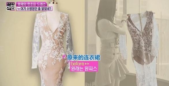 """韓國女星為搏眼球有多拼?穿著""""清涼""""出盡洋相,男星用外套為她遮擋-圖3"""