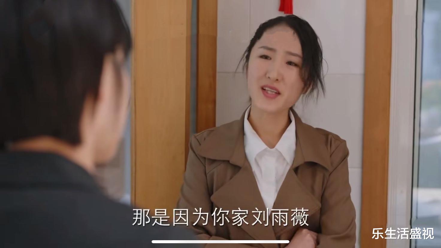 《親愛的自己》雨薇被老師欺負,張芝芝無能無力,劉洋的做法好解氣-圖4