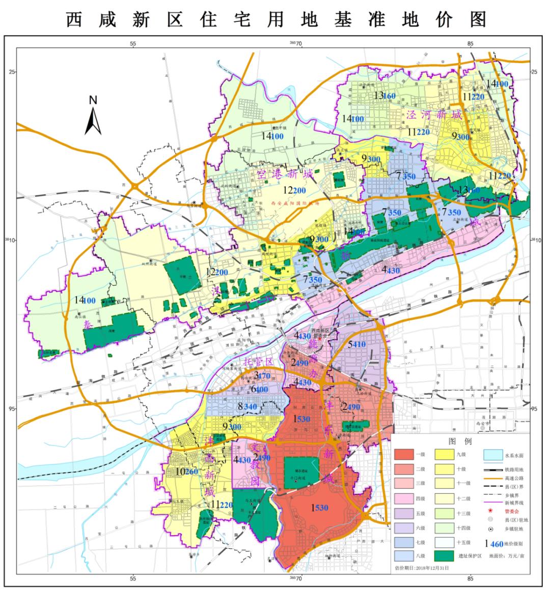 西安GDP增速態勢可預測房產區域性發展?這才是最真實的樓市情況-圖4