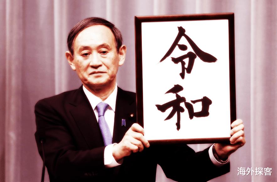"""菅義偉繼任日本首相,作為""""安倍的萬年秘書"""",或因5個優勢取勝-圖2"""