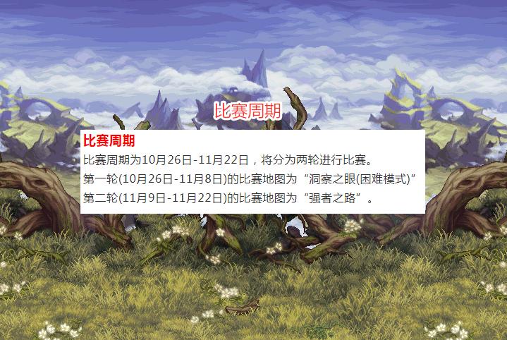 DNF:全民燃武套来了!刷两次图就能拿到,外观比龙袍还帅气插图(6)