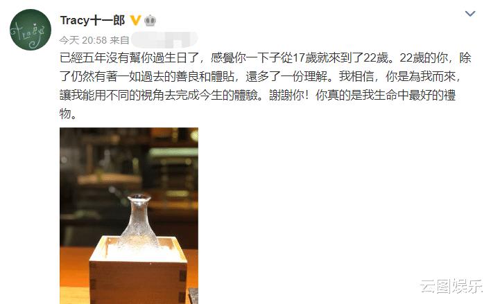張宇與妻子十一郎為愛子慶生,22歲兒子罕露面,比老爸高大帥氣-圖2