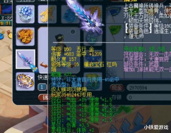 夢幻西遊:紫禁城多喜臨門,千萬級別神豪想要加盟,三連冠在眼前-圖3