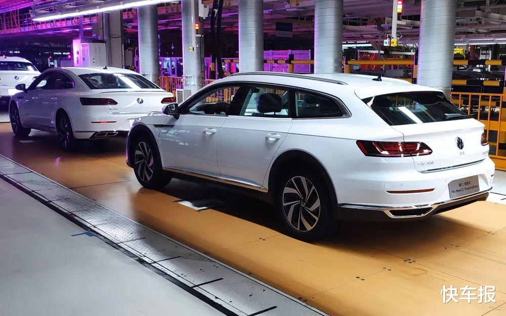一汽-大眾新款CC下線、捷途新款X70內飾迎來大改變...丨今日車聞-圖4