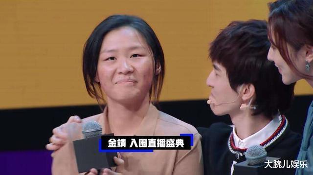 同類型選手,郭敬明成就瞭金靖,為何卻對辣目洋子無感?-圖6