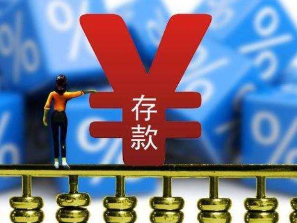 """央行宣佈:2種人民幣,將被銀行""""拒之門外"""",抓緊時間去兌換!-圖3"""