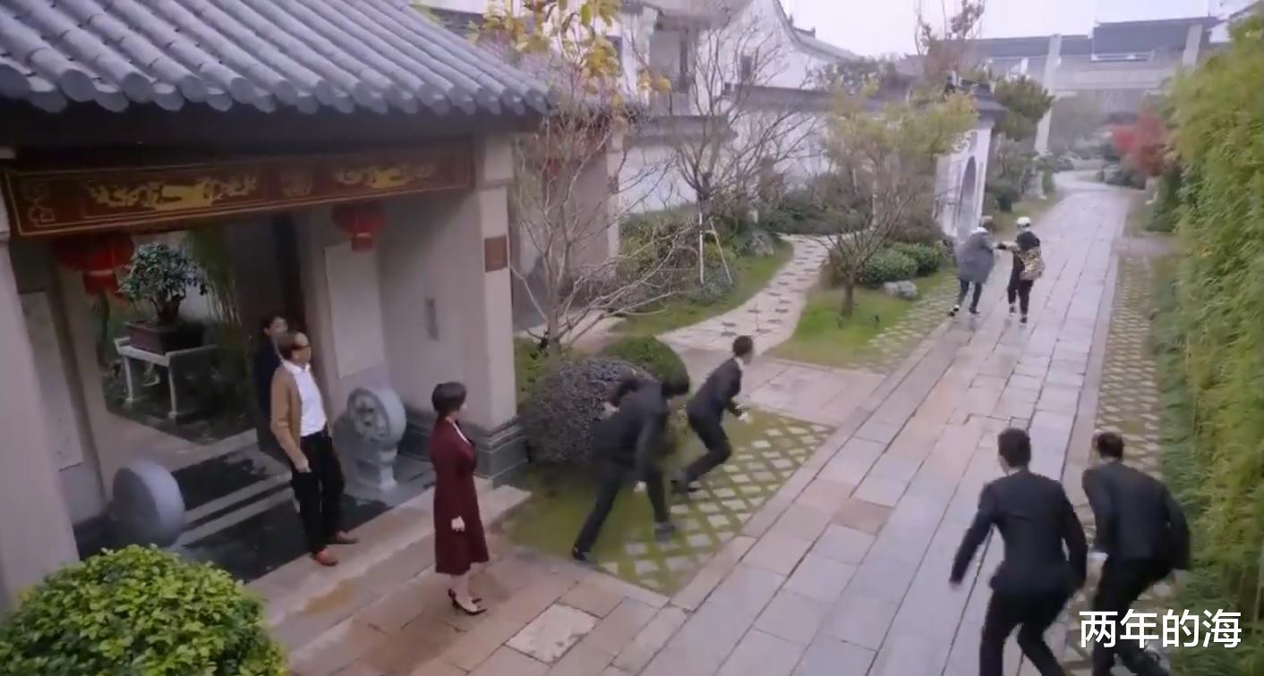 《只为那一刻与你相见》第38-39集预告:苒苒分手铭哲,赵芳抛弃苏陌