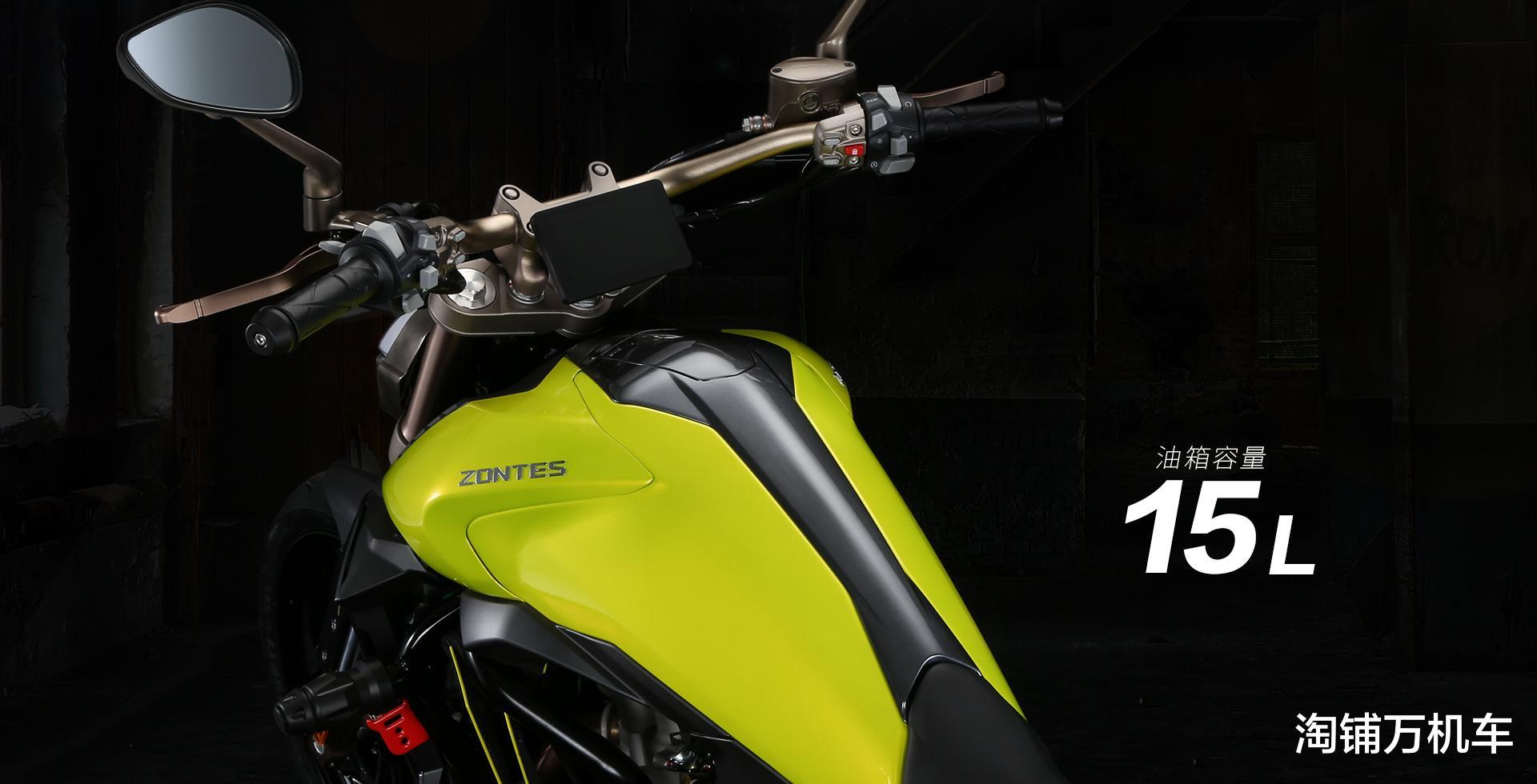 單搖臂科幻太子 升仕310V1正式上市 售價27800元-圖9